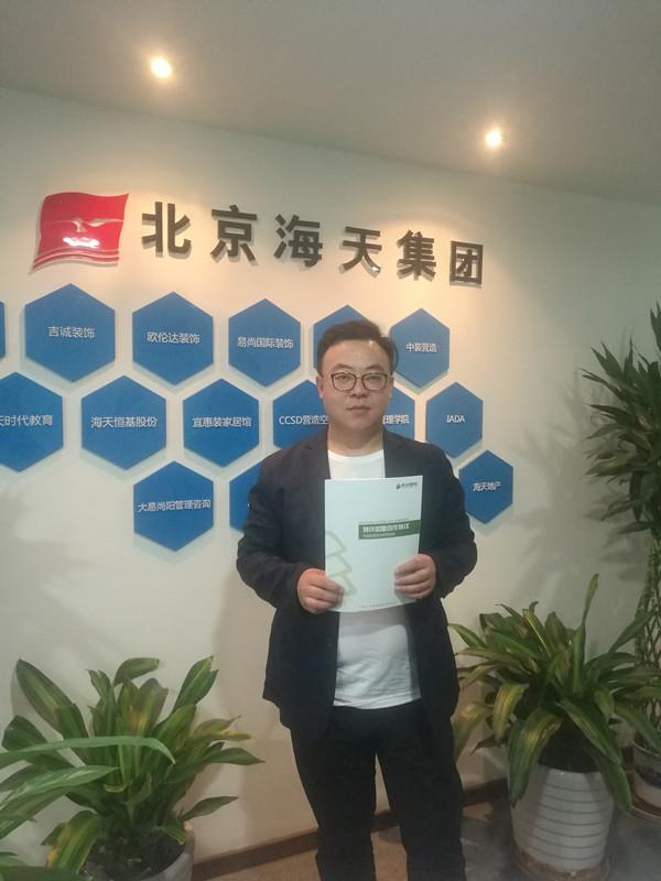 热烈庆祝江苏省泰兴市易尚国际公司成立!