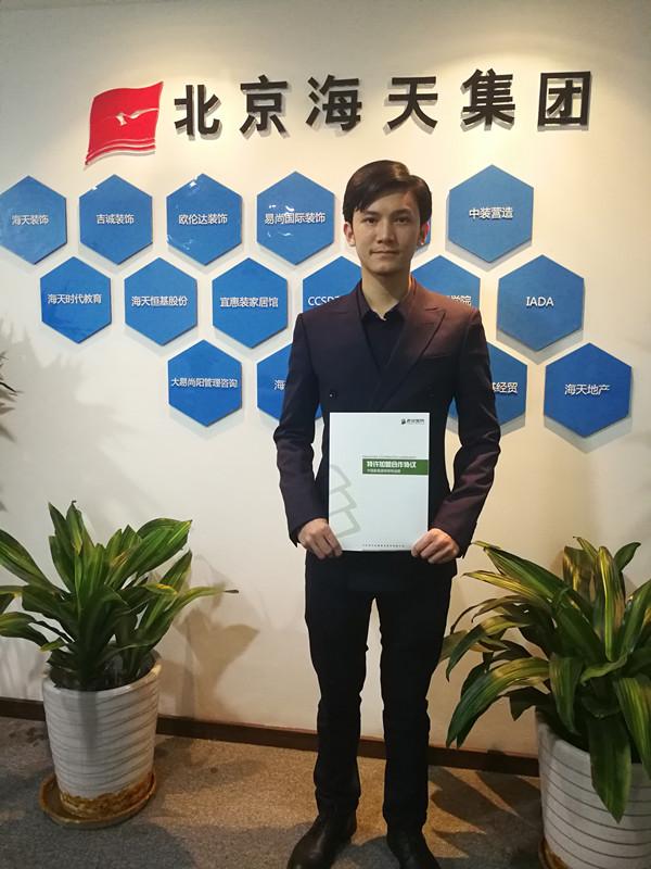 热烈庆祝深圳光明新区易尚国际公司成立!