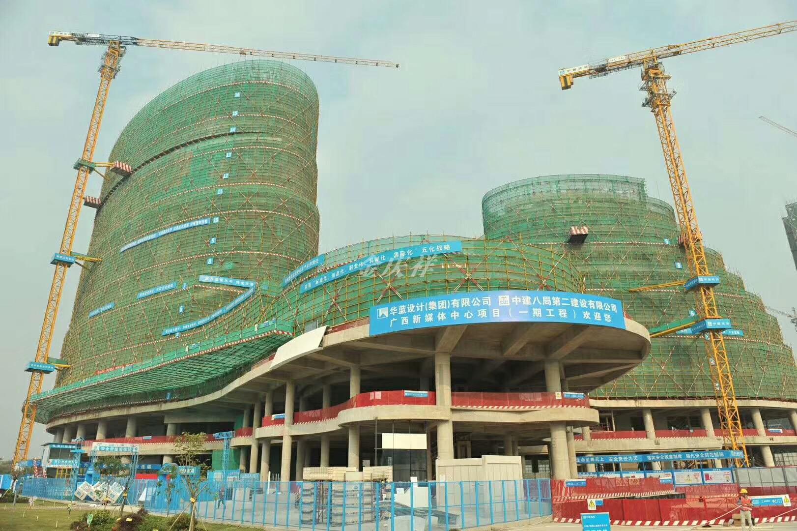 广西新媒体中心