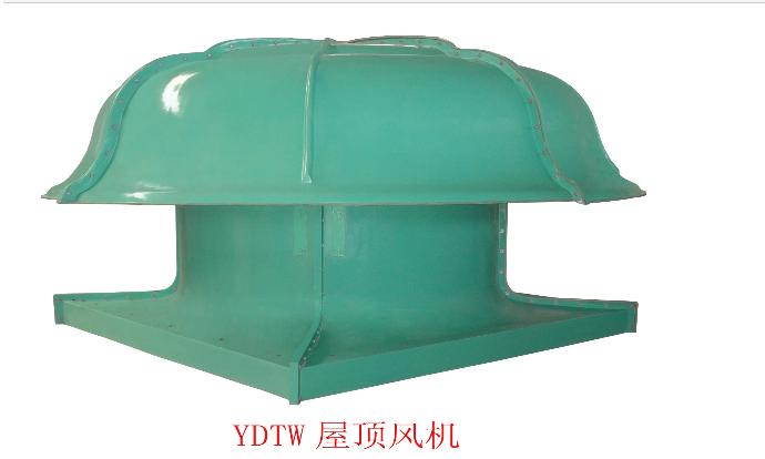 YDTW型玻璃钢屋顶风机.png