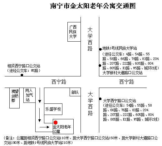 金太阳交通地图.jpg