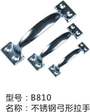 B810不锈钢弓形拉手