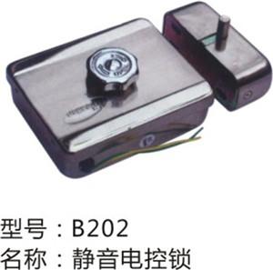 静音电控锁
