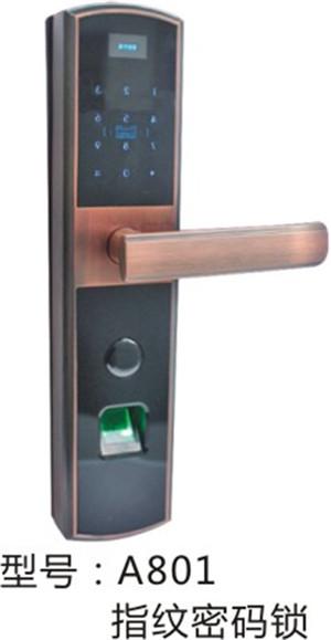 A801指纹密码锁