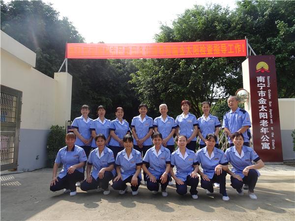护理队伍.JPG