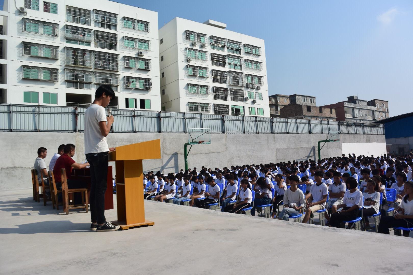 富英中学优秀学生代表发言