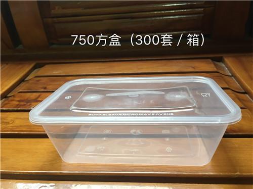 750方盒(300套/箱)