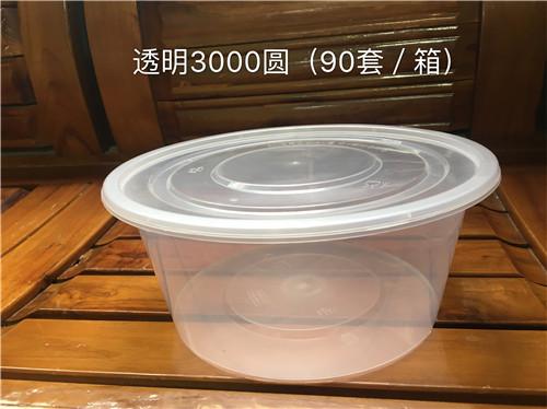 透明3000圆(90套/箱)