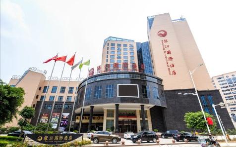 武宣缘江国际大酒店