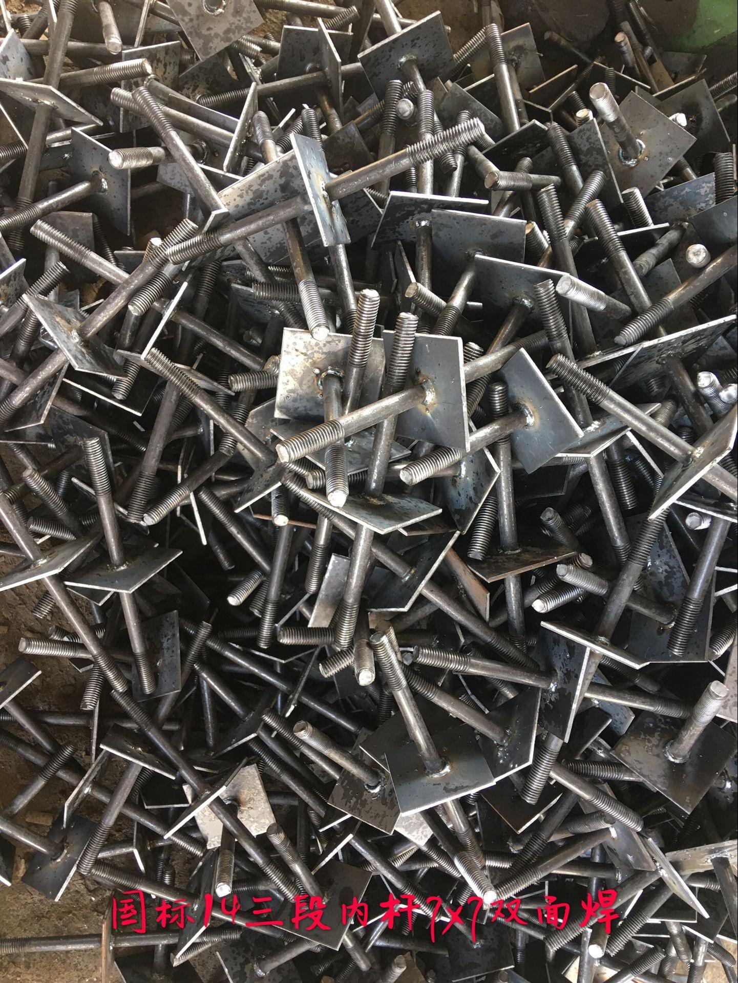 国际14三段内杆7×7双面焊