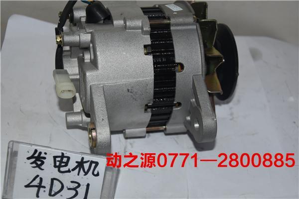 发电机4D31.jpg