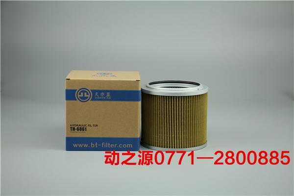 液压回油滤TH-6861.jpg