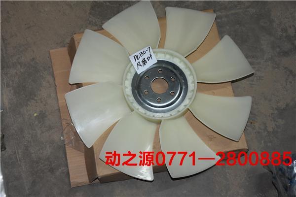 小松PC130-7风叶.jpg