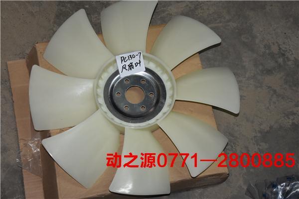 小松PC130风叶.jpg