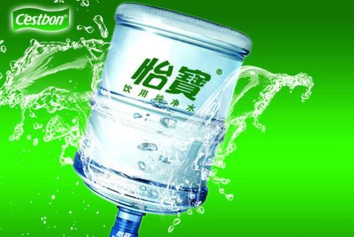 球彩网页直播桶装水.jpg