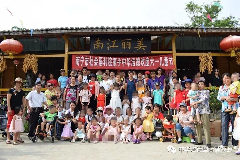 欢度六一,放飞童年——浩德南宁寄养项目孩子体验农家乐活动