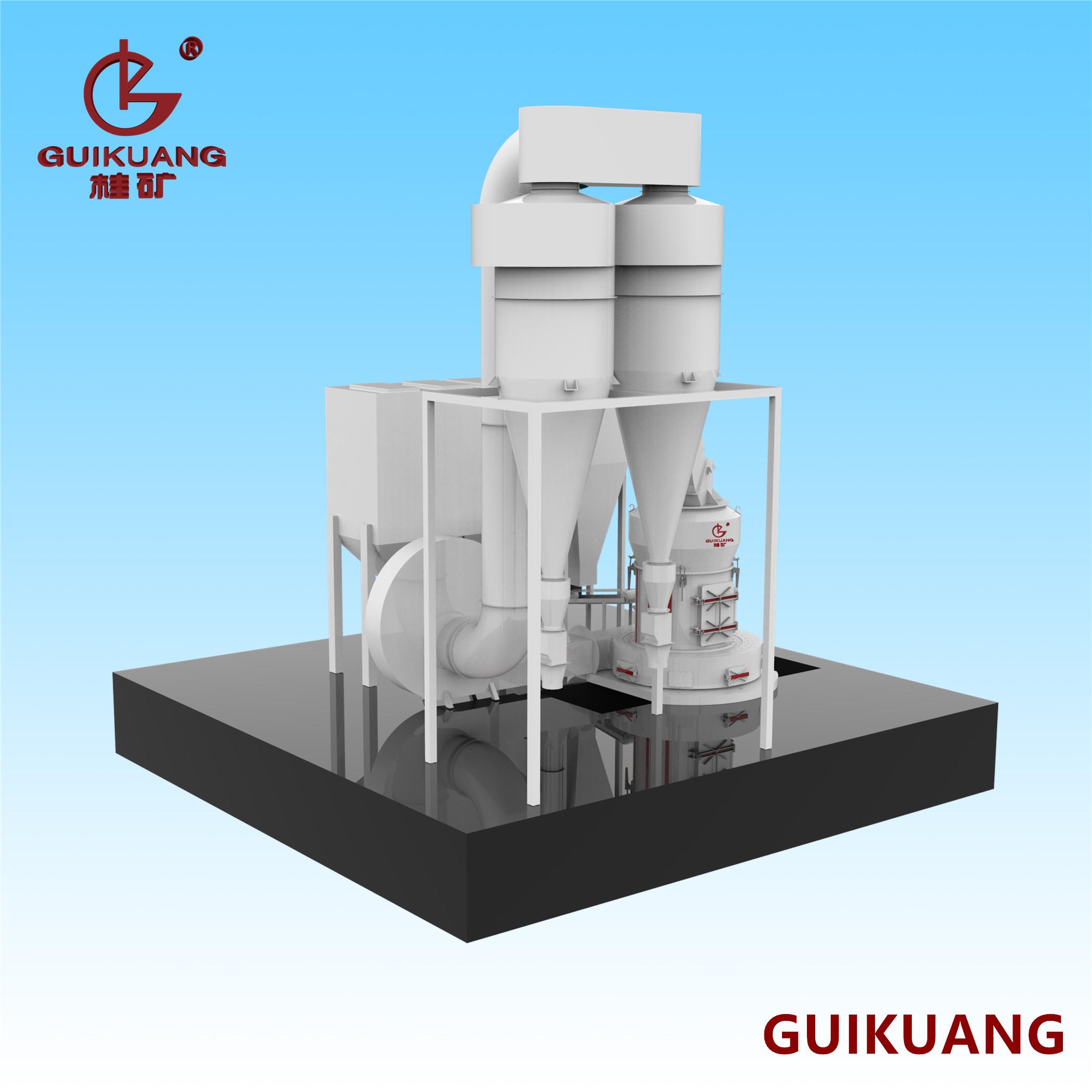 GK1720A1新型雷蒙磨机