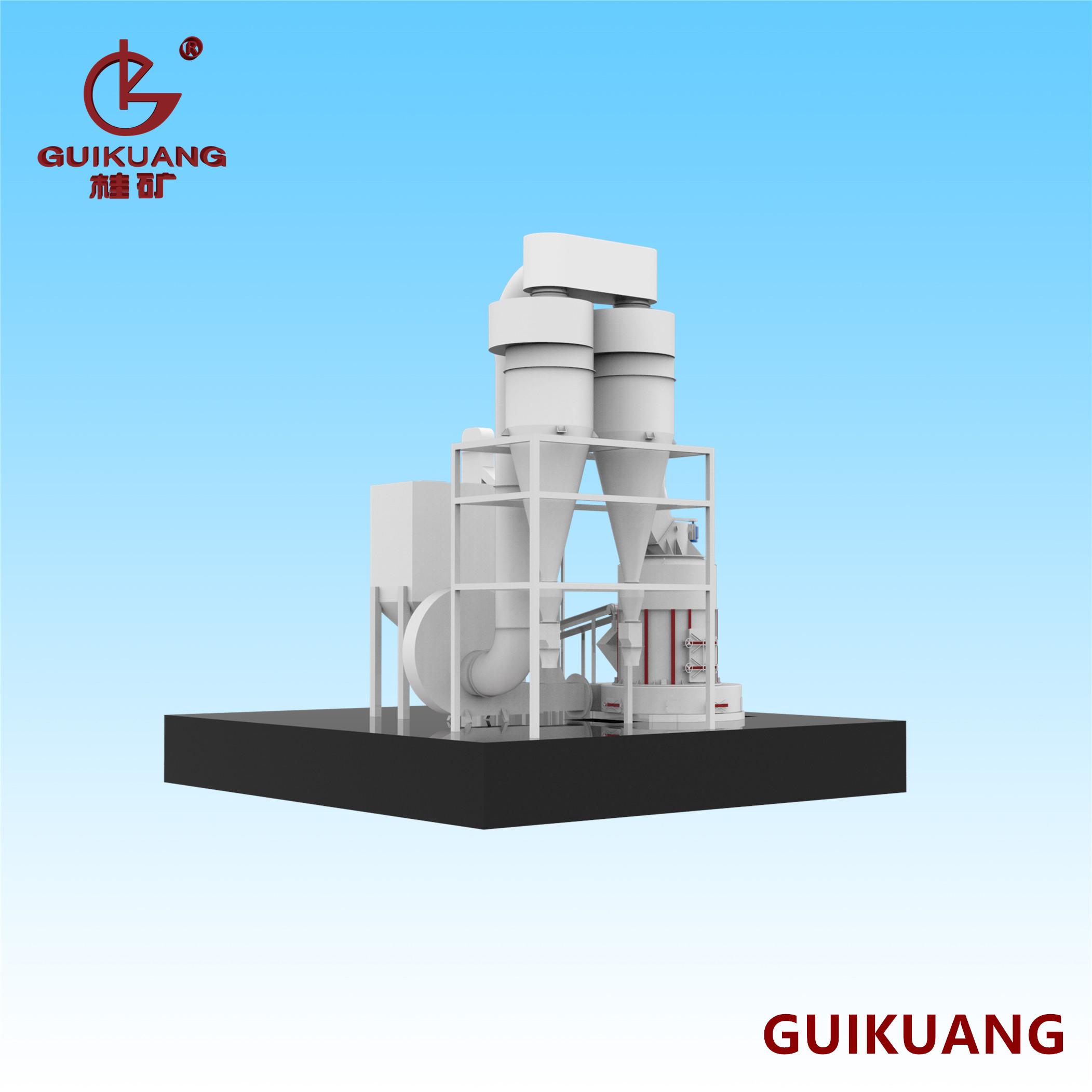 河南GK25003新型超细雷蒙机