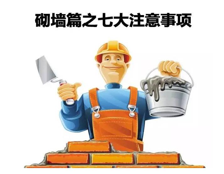 保利建材21棟開始施工