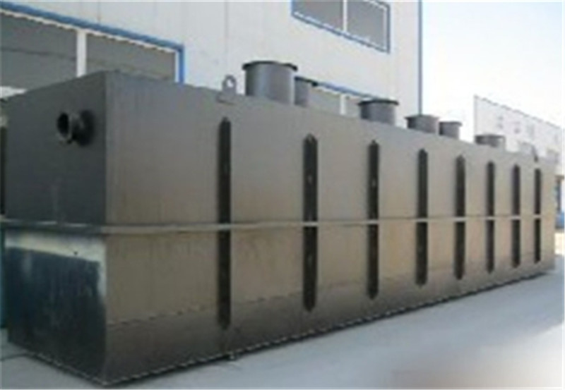 地埋式一體化污水處理設備