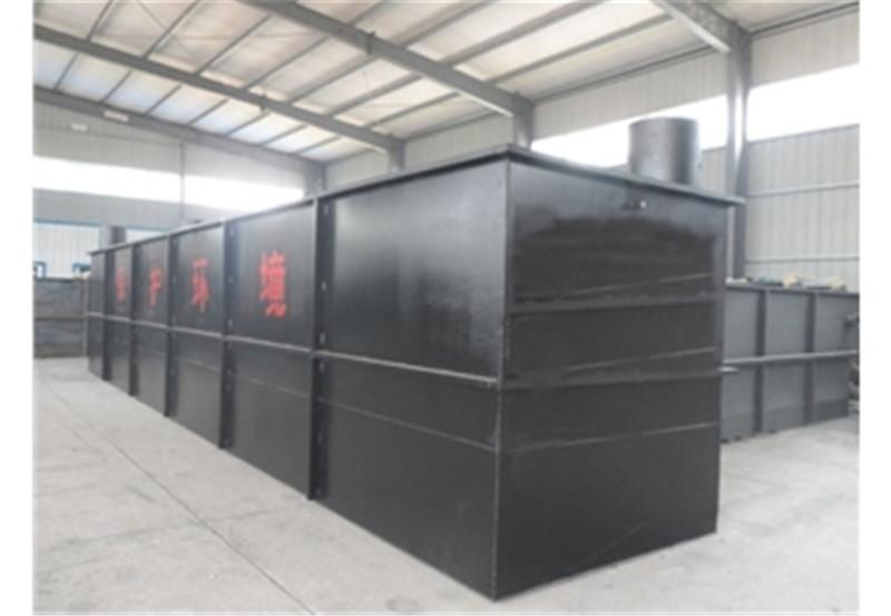 洗滌廠污水處理設備