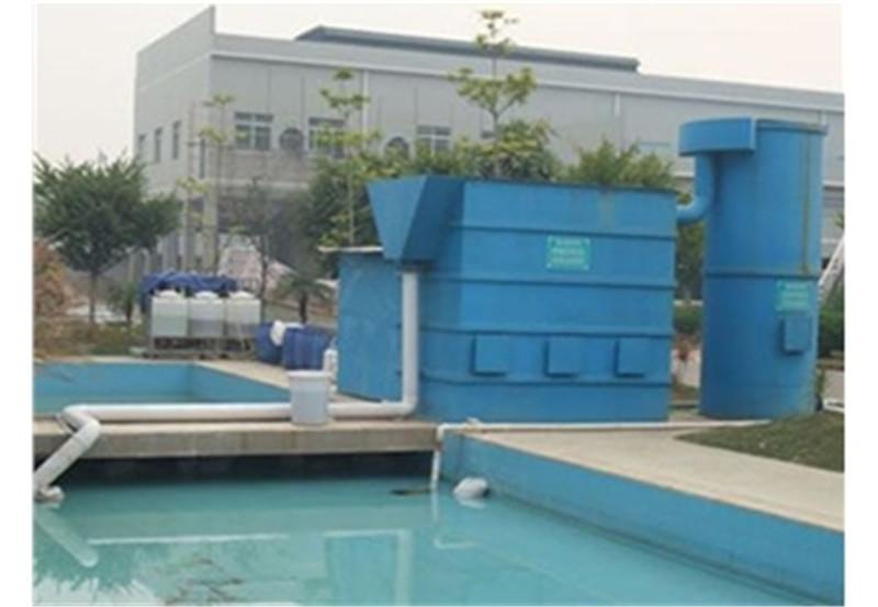 印染廢水脫色一體化設備