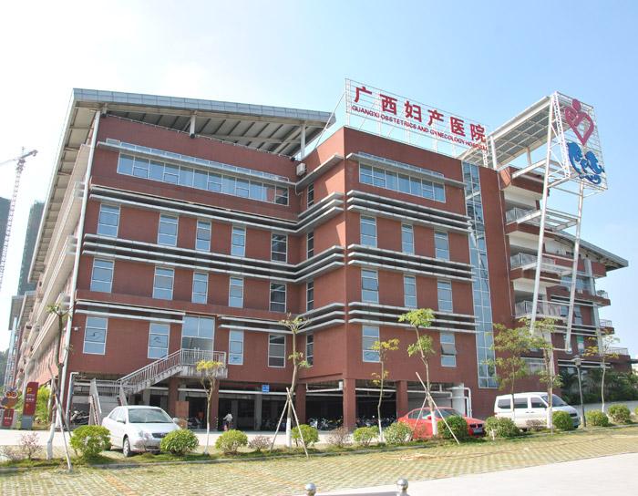 桂林广西妇产医院