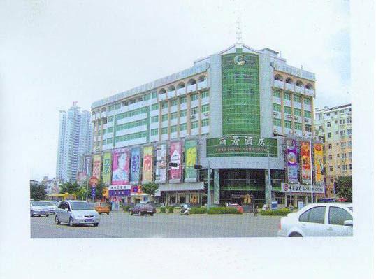 玉林丽景酒店