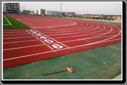 雷火电竞亚洲百合中学运动场改造雷火电竞官网app苹果