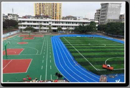 东兴市中心小学混合型塑胶跑道雷火电竞官网app苹果