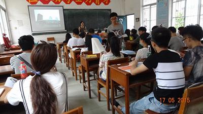 2015年教師資格證培訓