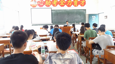 广西教师资格证培训现场