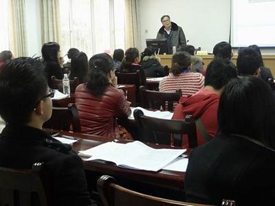 2014年廣西公務員培訓