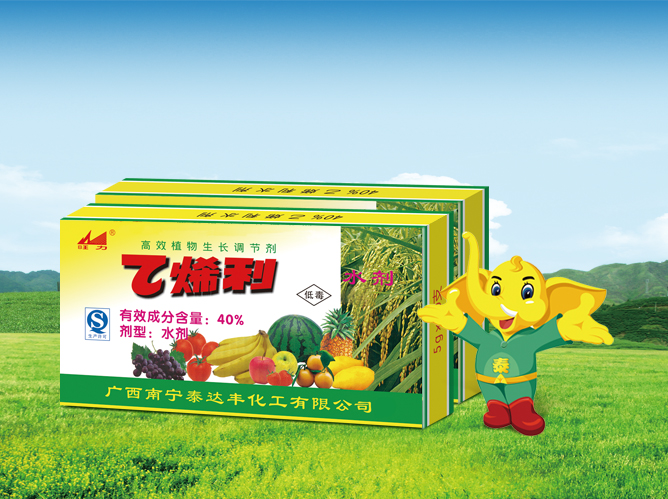 乙烯利植物生长调节剂
