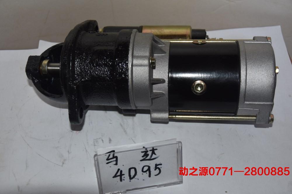 马达4D95.JPG