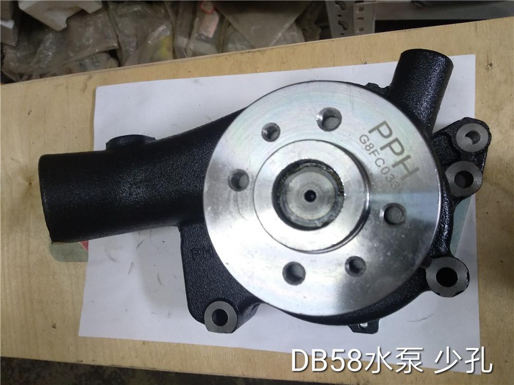 DB58水泵 少孔.jpg