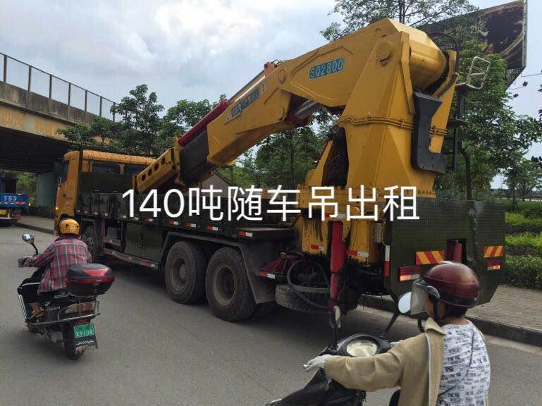 140T吊车1.jpg