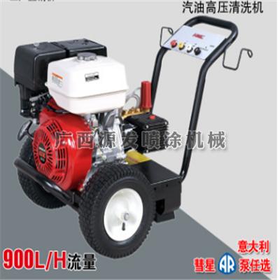 G275H(G2)汽油高压清洗机3.png
