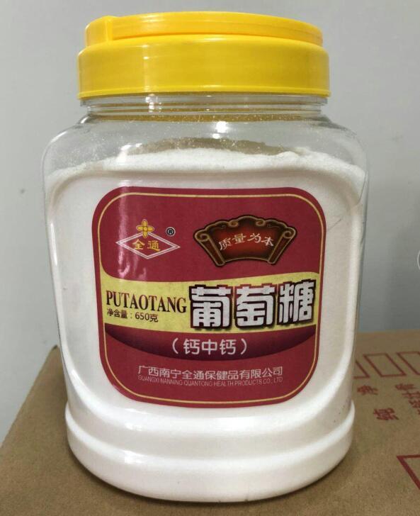 鈣中鈣葡萄糖