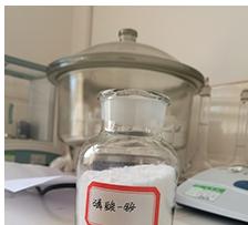 磷酸一铵.png