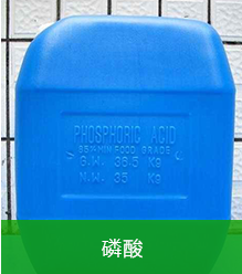 Phosphoric acid technical grade