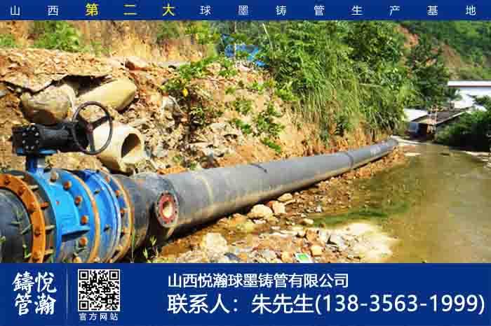南昌广西藤县供水工程山西悦瀚球墨铸管