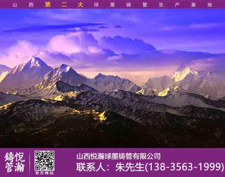 南昌中交集团第四工程局青藏高原项目