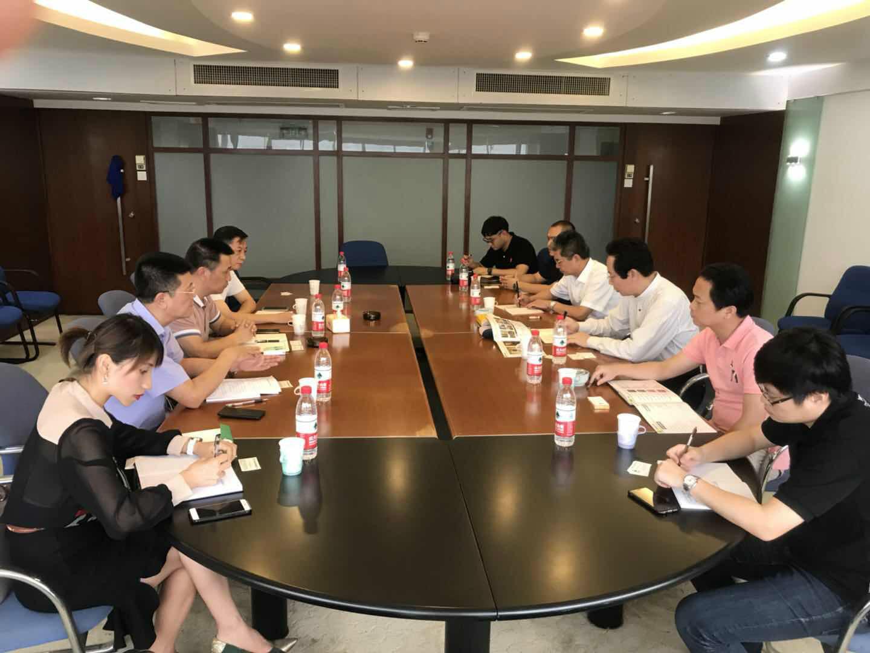 2018年7月31日,廣西糧油食品進出口公司與國林集團交流洽談會