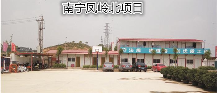 南宁凤岭北项目.jpg