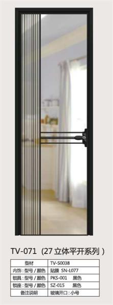 窄框個性時尚門窗制作