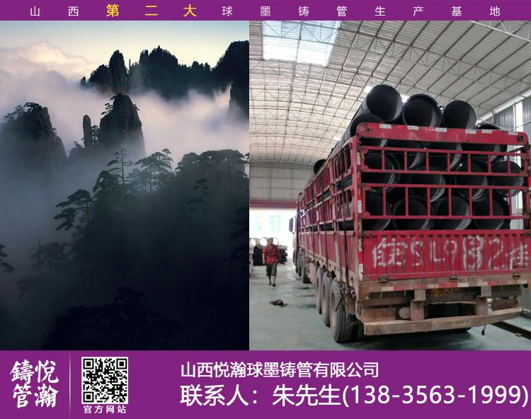 黄山西溪球墨铸铁管项目2.jpg