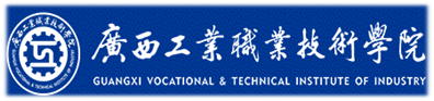 上海機場安檢招聘信息公司