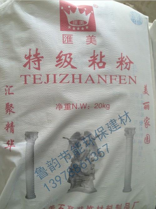 12南宁<a href=