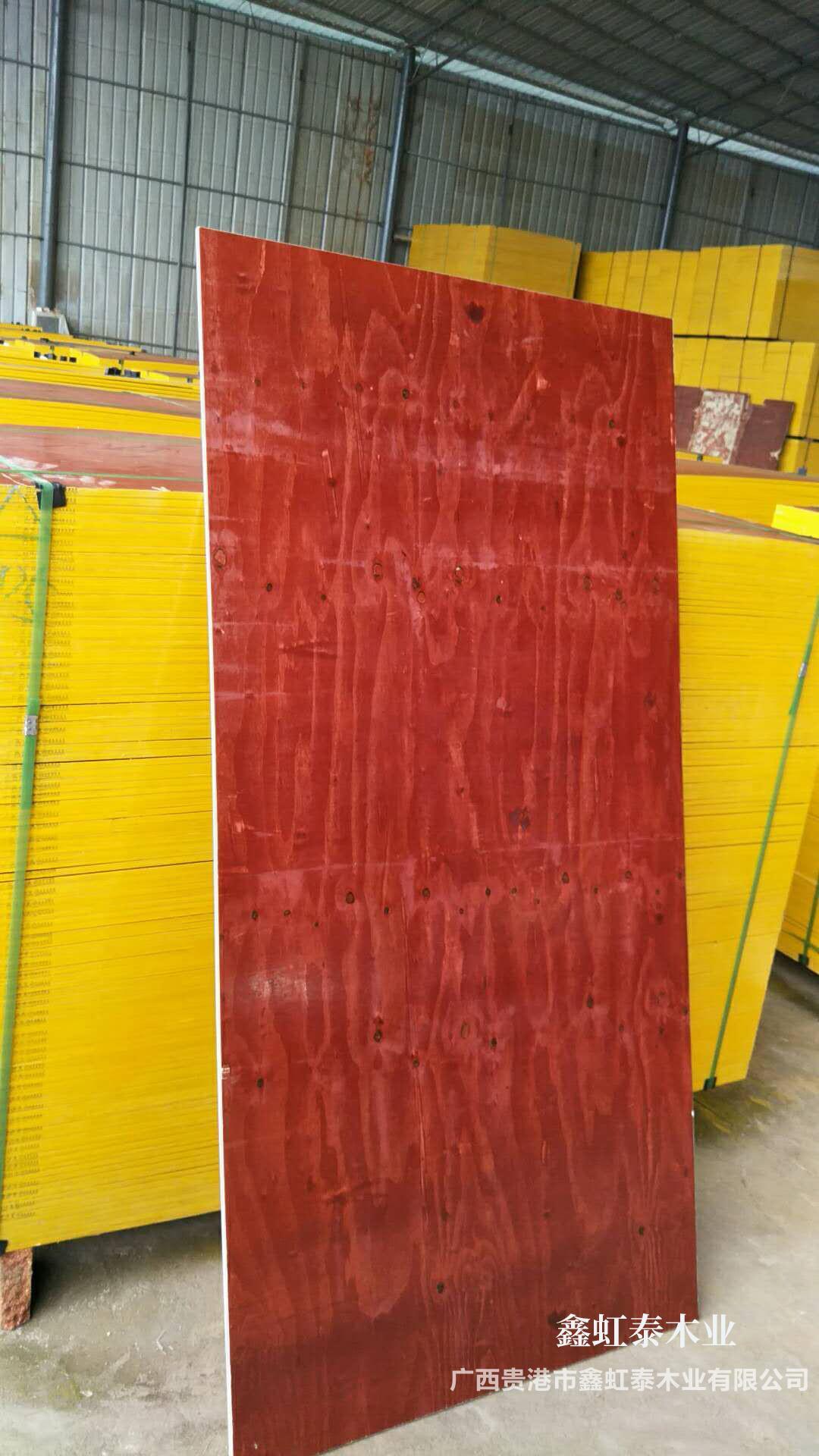 優質膠合板